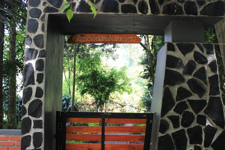 Situ Sisanti / destinasi bandung